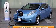 Dünya da Elektrikli Araç Sayısı 2 Milyona...