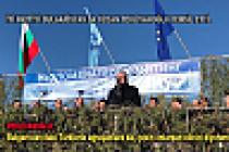 İYİ Partiyi Bulgaristan da Özcan Pehlivanoğlu Temsil etti.