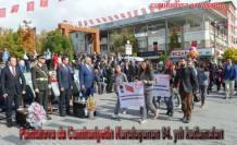 Pamukova da Cumhuriyetin 94. Yılı kutlandı